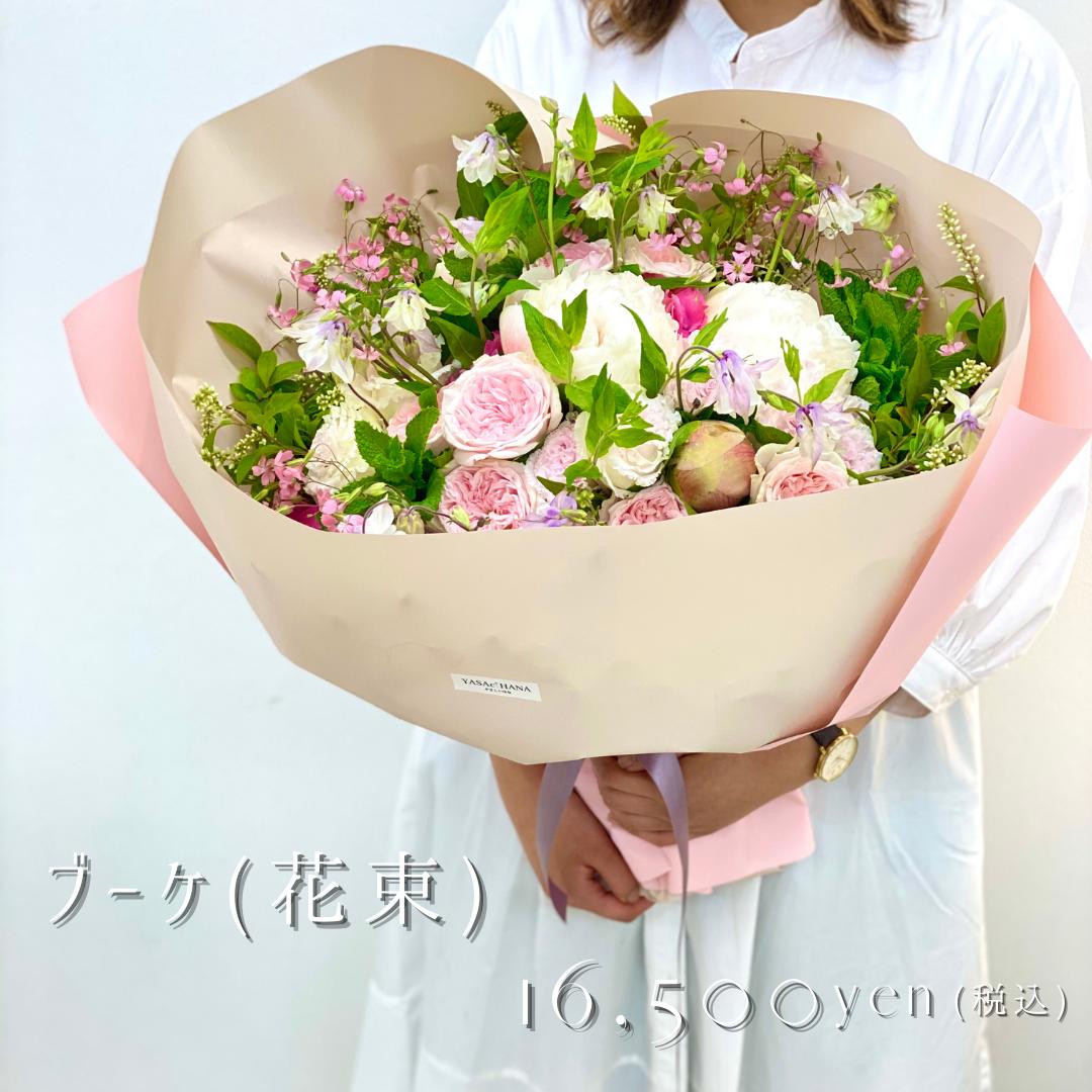bouquet-16500